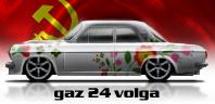 gaz 24